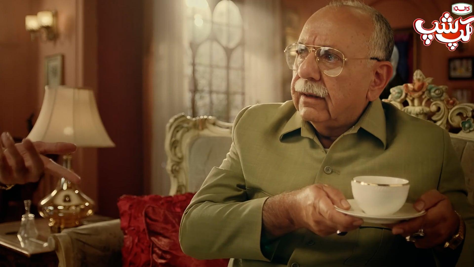 Dalda Cupshup Arshad Mehmood