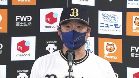 10月5日 バファローズ・中嶋聡監督 試合後インタビュー