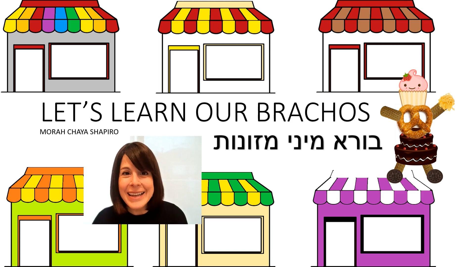 Let's Learn Our Brachos: Mezonos