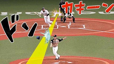 【漫画みたい】打球が痛烈すぎて『グローブが吹っ飛ぶ』