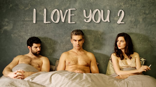I Love You 2 Episode 1Trailer