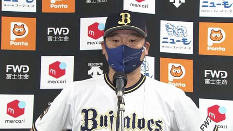 10月7日 バファローズ・中嶋聡監督 試合後インタビュー