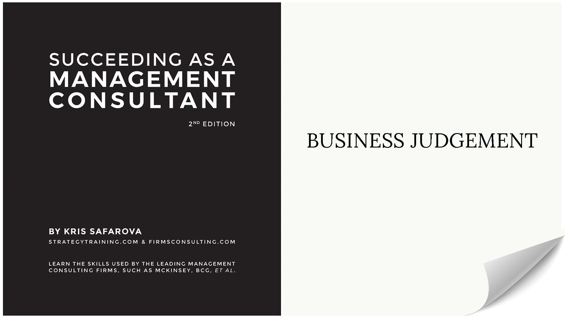 004 SAAMC Business Judgement
