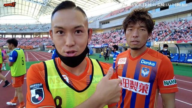 """Inside of ALBIREX"" チームの絆 vs レノファ山口FC"