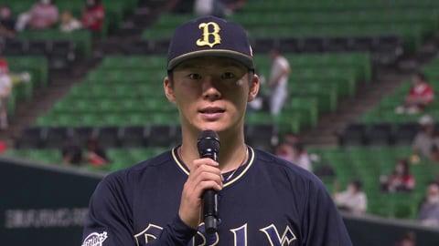バファローズ・山本由伸投手ヒーローインタビュー 10月9日 福岡ソフトバンクホークス 対 オリックス・バファローズ