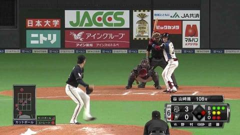 【6回裏】バファローズ・山崎颯一郎 6回無失点の好投を見せる!! 2021年10月15日 北海道日本ハムファイターズ 対 オリックス・バファローズ