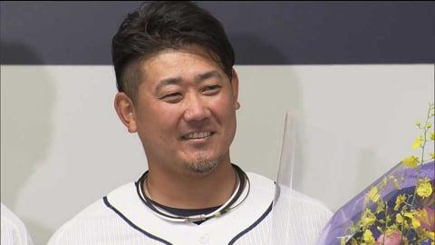ライオンズ・松坂大輔 引退会見「野球は僕の人生そのもの」 2021年10月19日 埼玉西武ライオンズ
