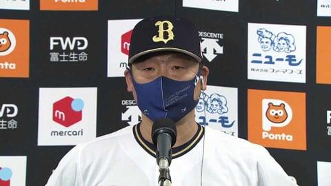 10月19日 バファローズ・中嶋聡監督 試合後インタビュー