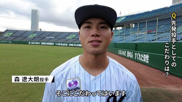 2021年振り返りインタビュー【植田選手、森投手】