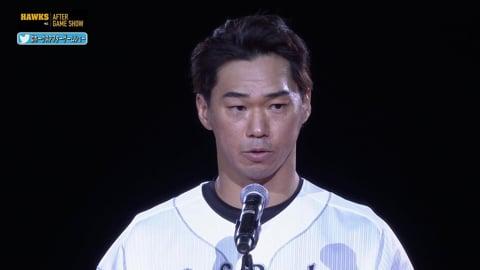 【ホークス・長谷川勇也 引退セレモニー】「多くの方々に支えられ、順風満帆の野球人生でした」 2021年10月21日 福岡ソフトバンクホークス