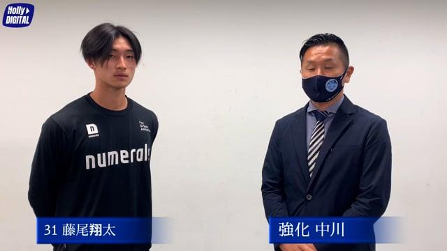 【第35節vs.岡山】藤尾翔太選手インタビュー