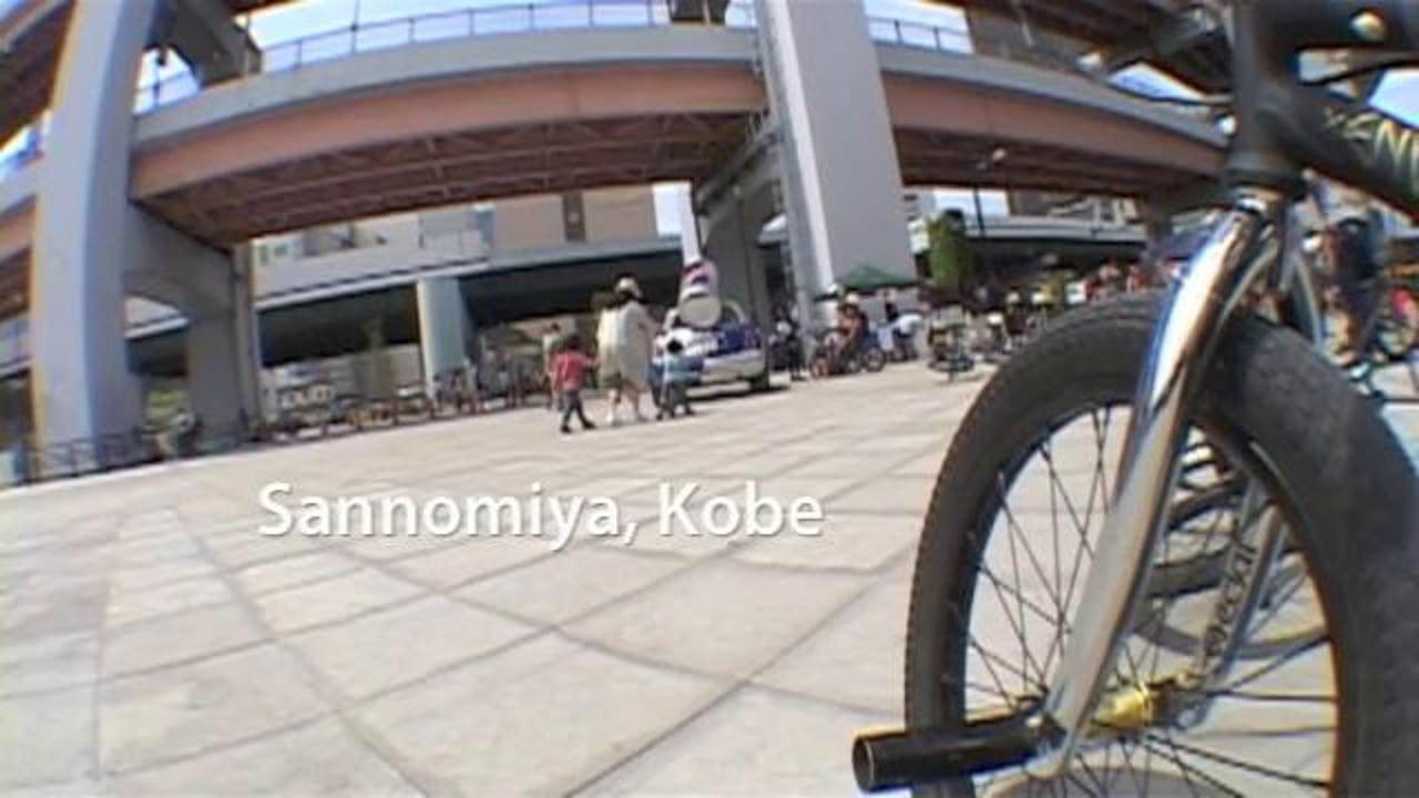 Circlegeek Jam, G7 - Kids riding
