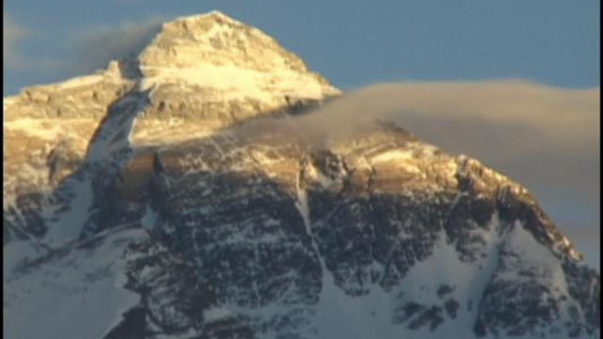 Found On Everest - Trailer