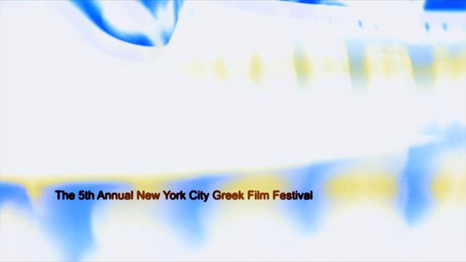NYC Greek Film Festival 2011