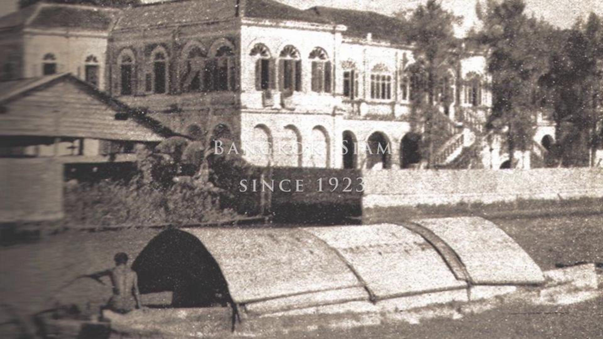 Praya Palazzo in Reincarnation