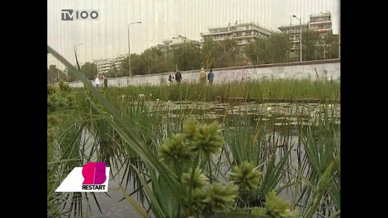 Restart #8 - Urban Development