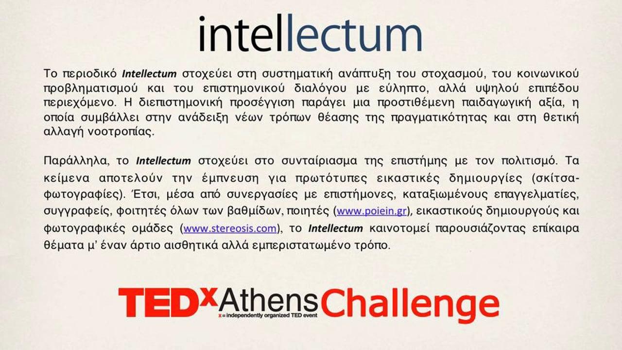 Intellectum_tedx