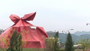 Amateur Architecture Studio - Xiangshan Campus