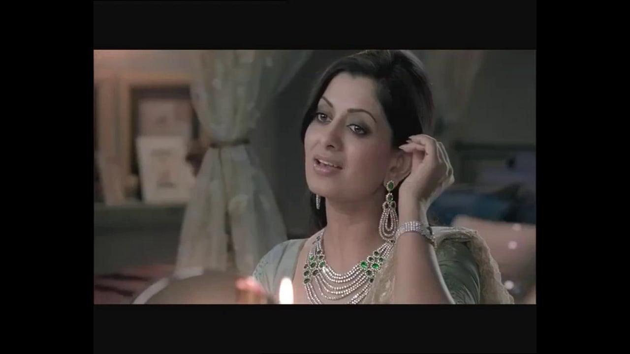 Commercial   Kiah diamond 'old song'