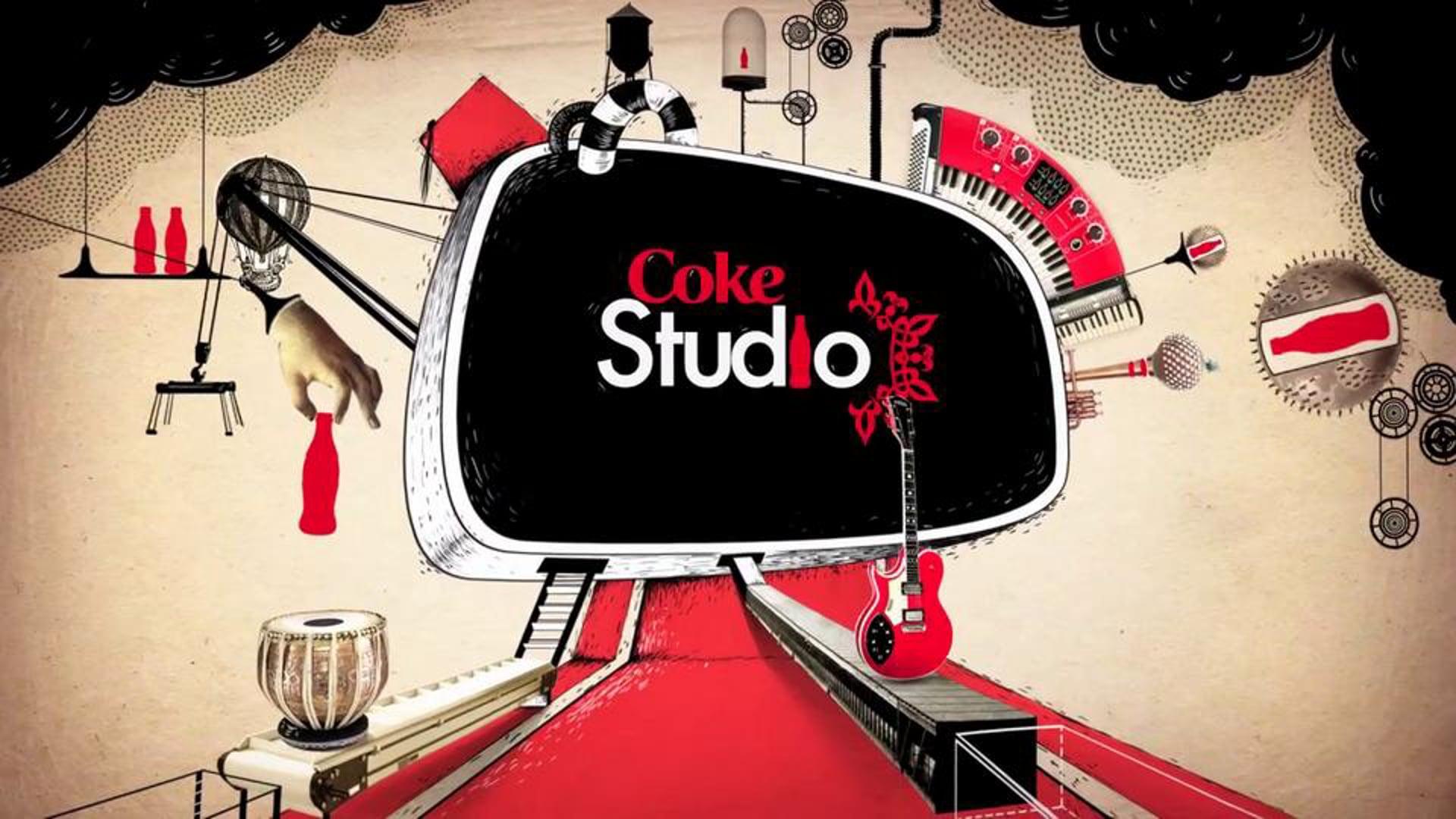 Coke Studio بالعربي
