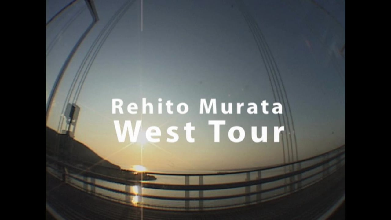 Rehito Murata West Tour - trailer