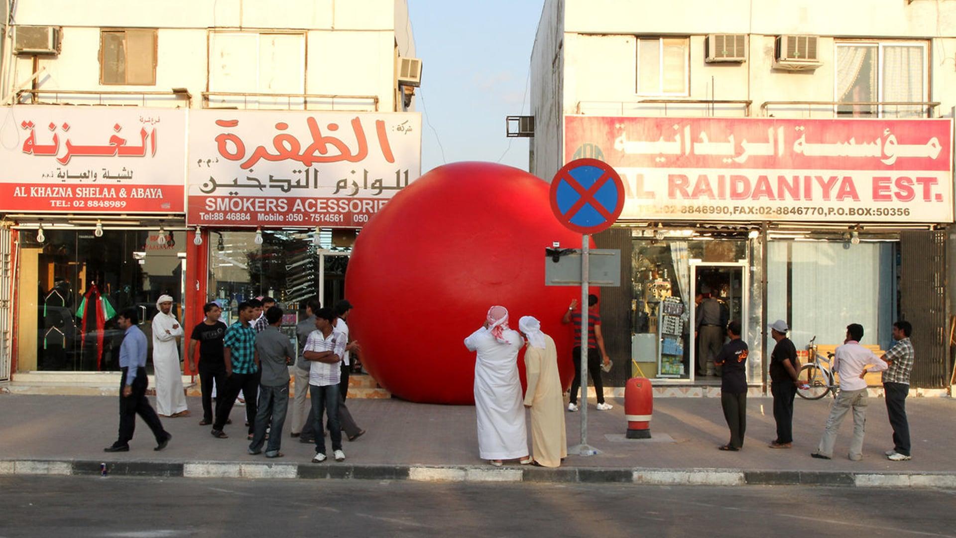 RedBall: Abu Dhabi