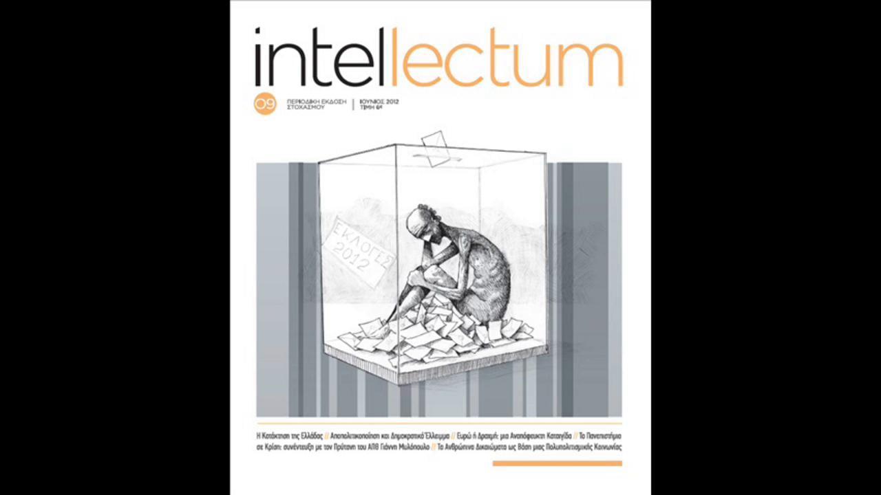 Intelllectum 09: Interview with Victor Tsilonis by Sapfo Matsiori