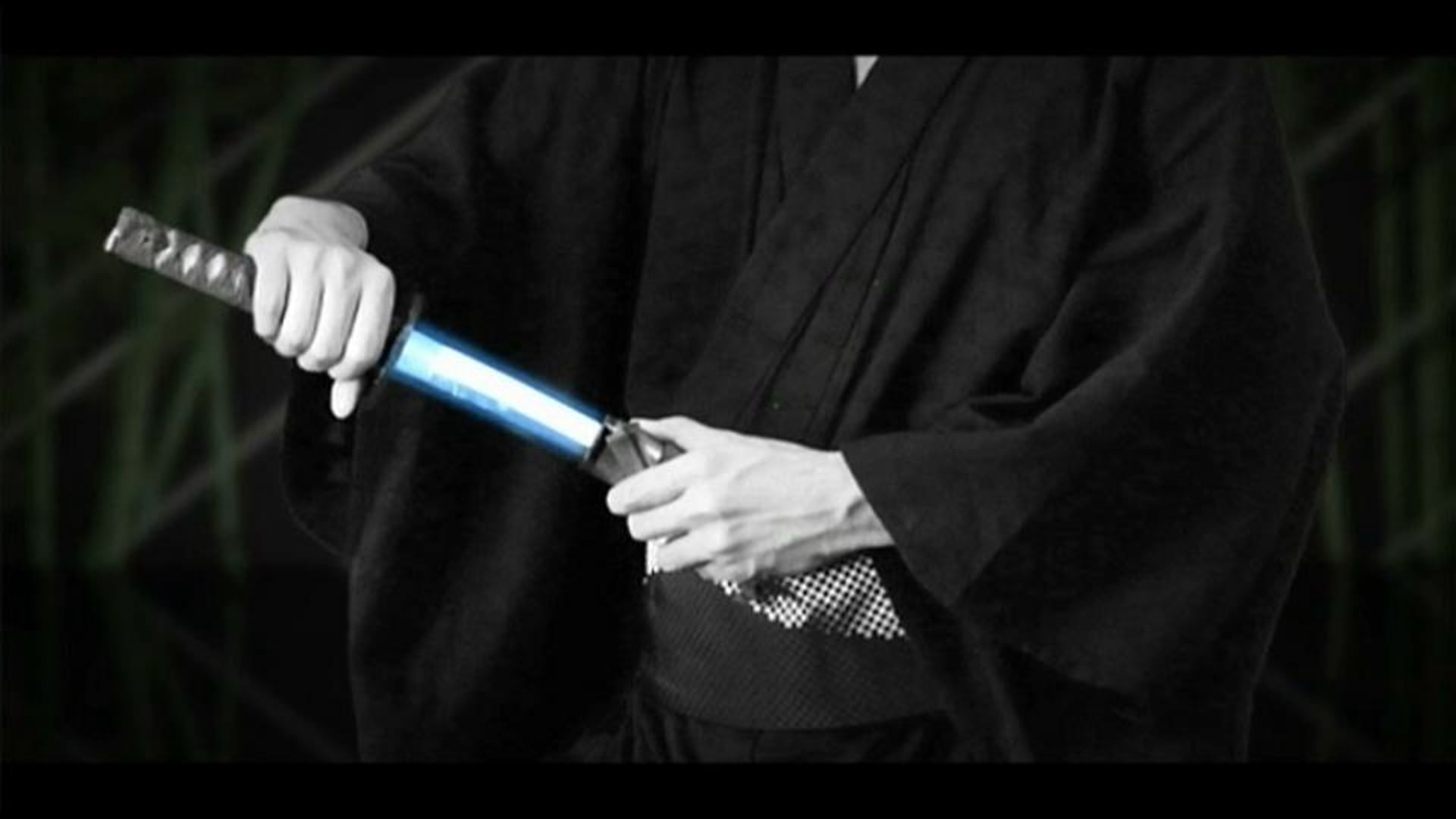 Your Sword