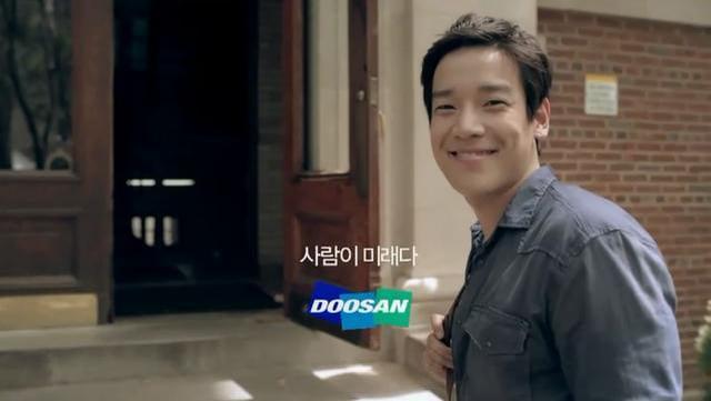 Doosan spot