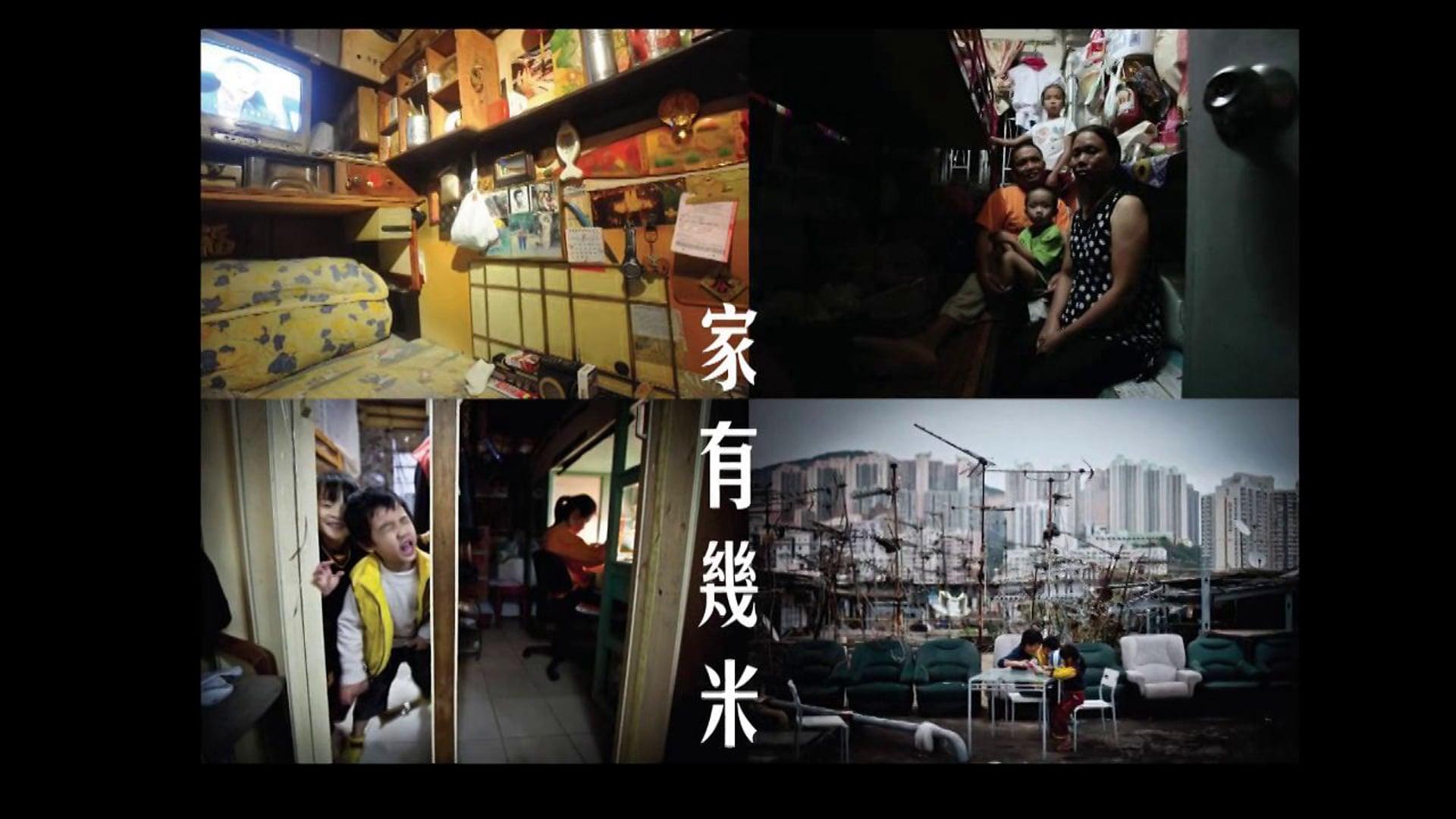 家有幾米(中文版)