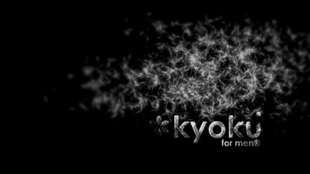 Kyoku_Wind_FacialScrub