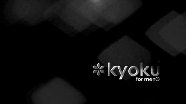 Kyoku_Heart_Moisturiser