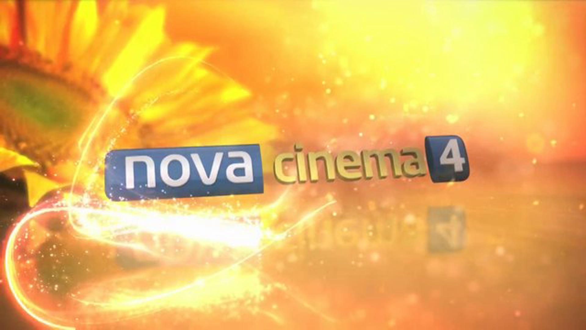 NOVA Cinema Ident / Frame By Frame