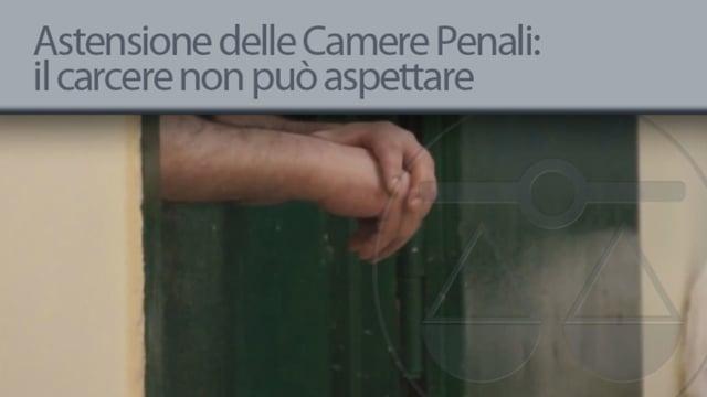 Astensione delle camere penali: il carcere non può aspettare - 26/11/2012