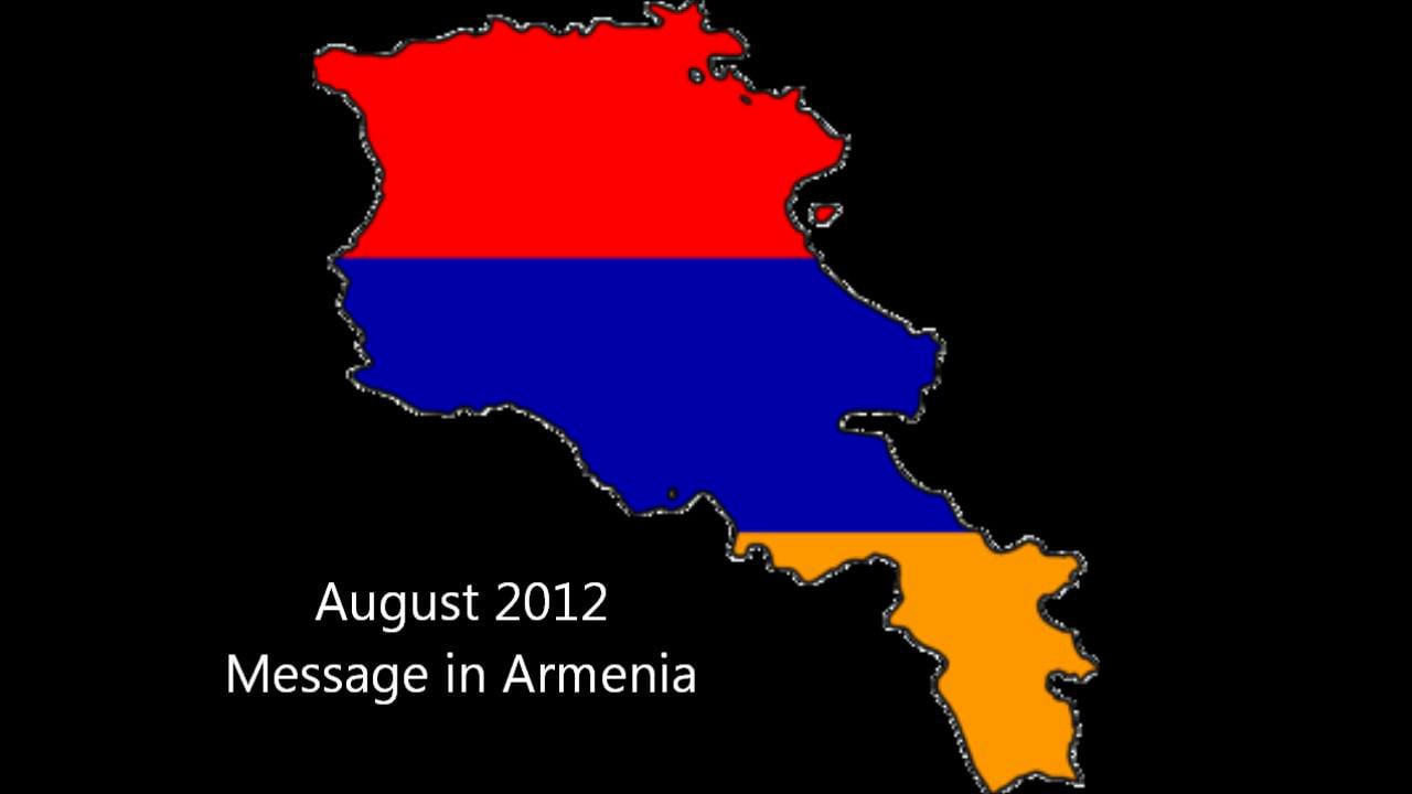 Armenian Message 2012