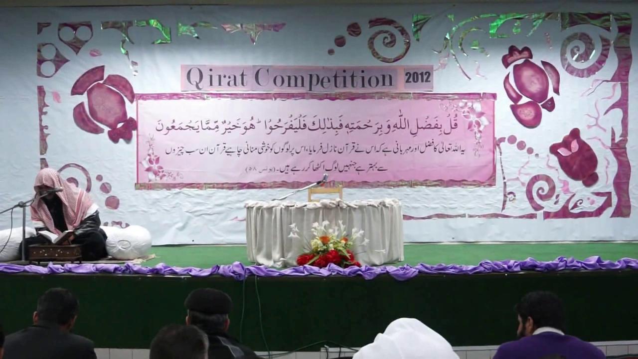 Qirat Competition 2012 -- Part 1/5