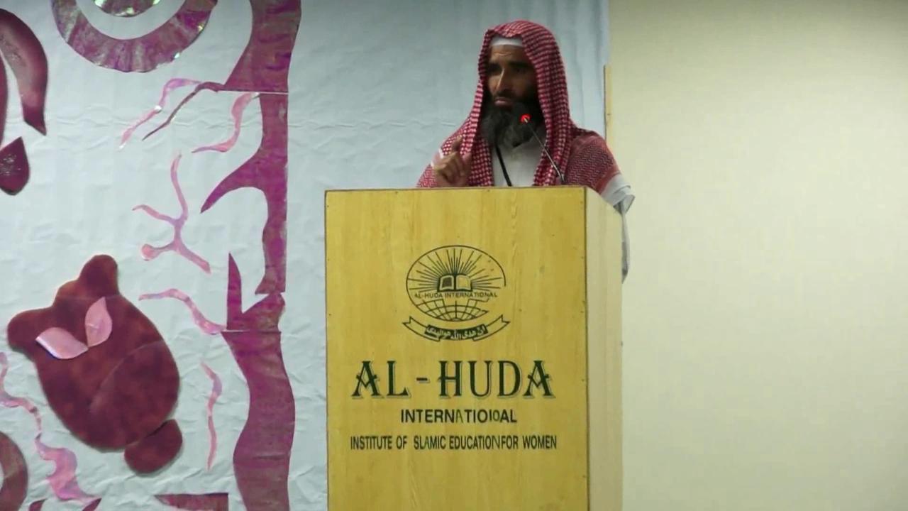 Qirat Competition 2012 -- Part 2/5
