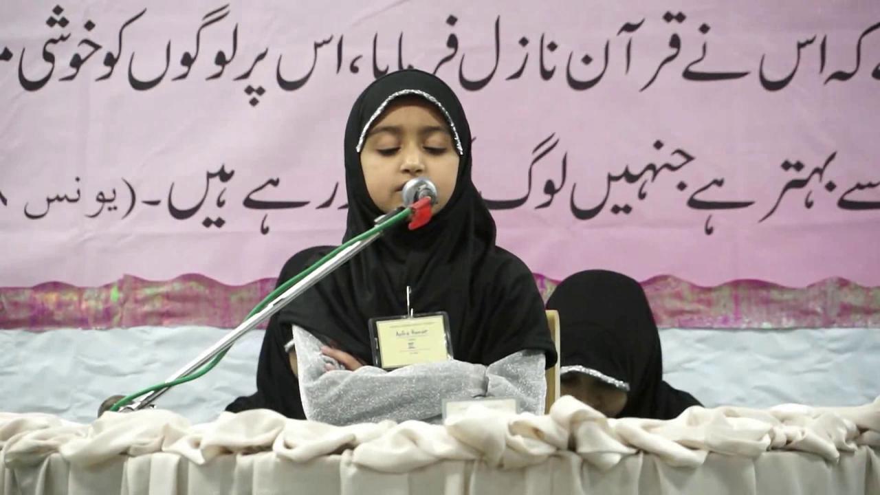 Qirat Competition 2012 -- Part 3/5