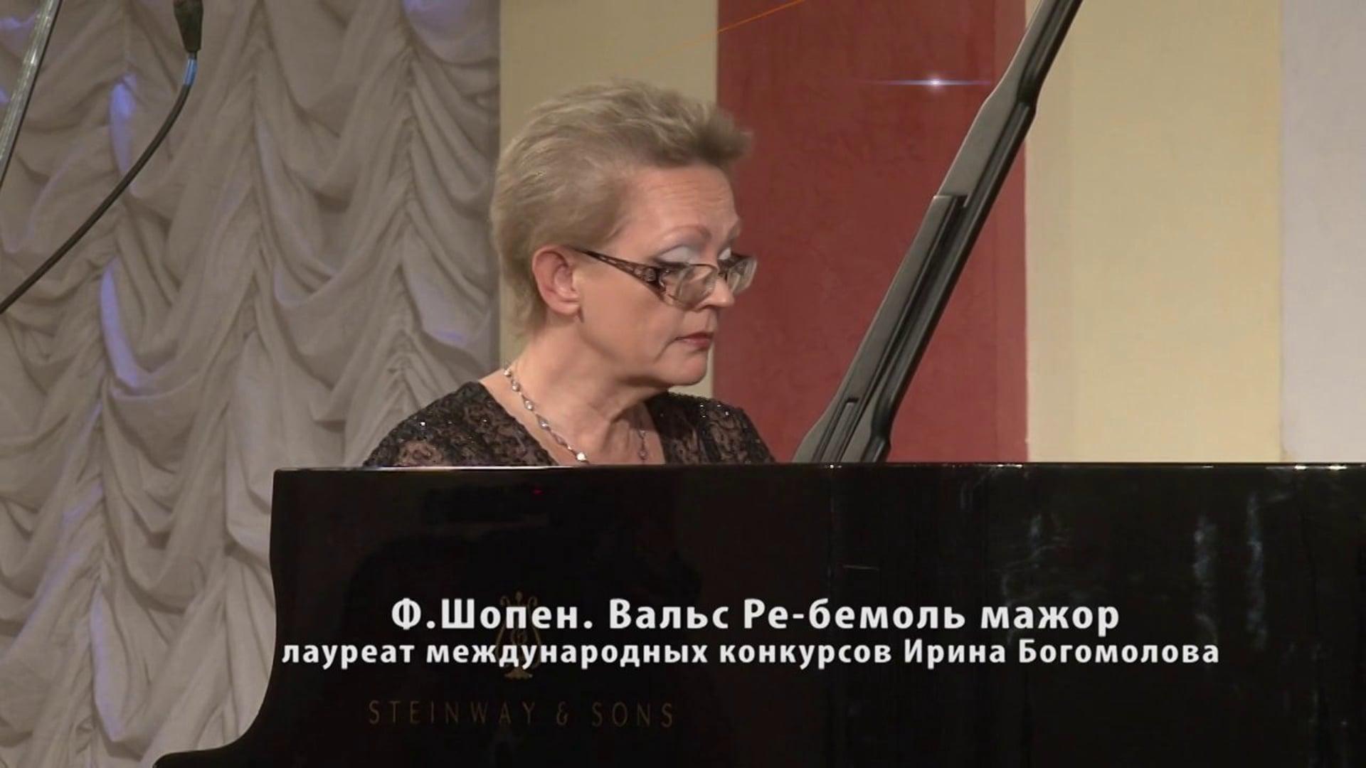 Chopin. Waltz in D flat major,      Irina Bogomolovа (piano)