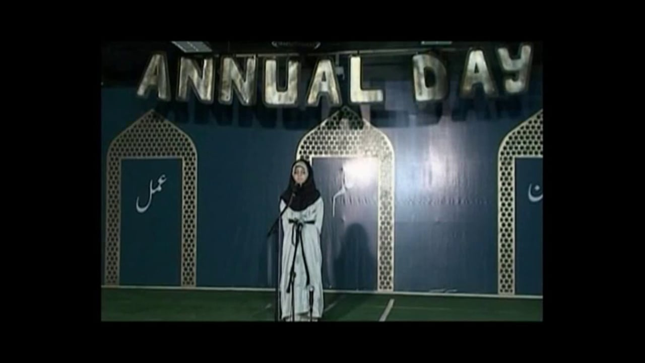 Annual Day 2012 -- Part 3/4