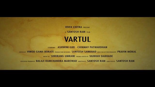 Film external trailer poster