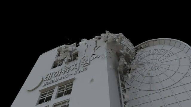 Building Collapse | VFX