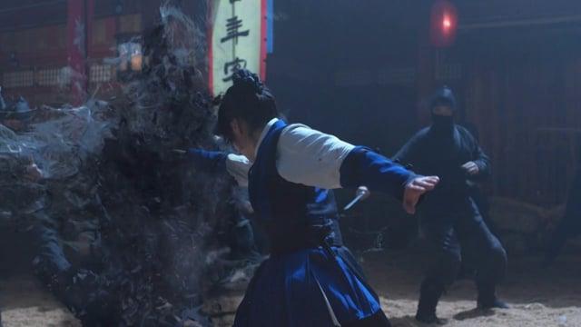Gugaui Seo Ninja   VFX
