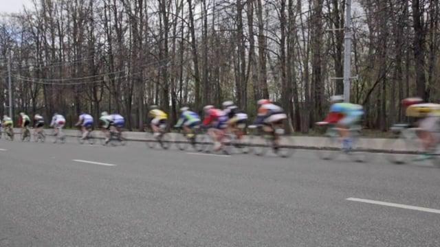 Road Bikes - Bicycle Race