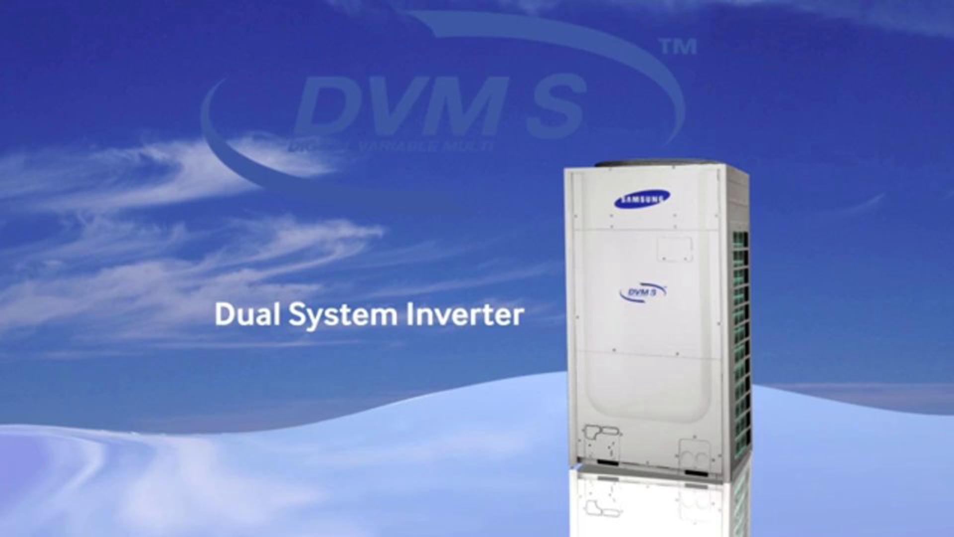 Samsung DVM S - Animation