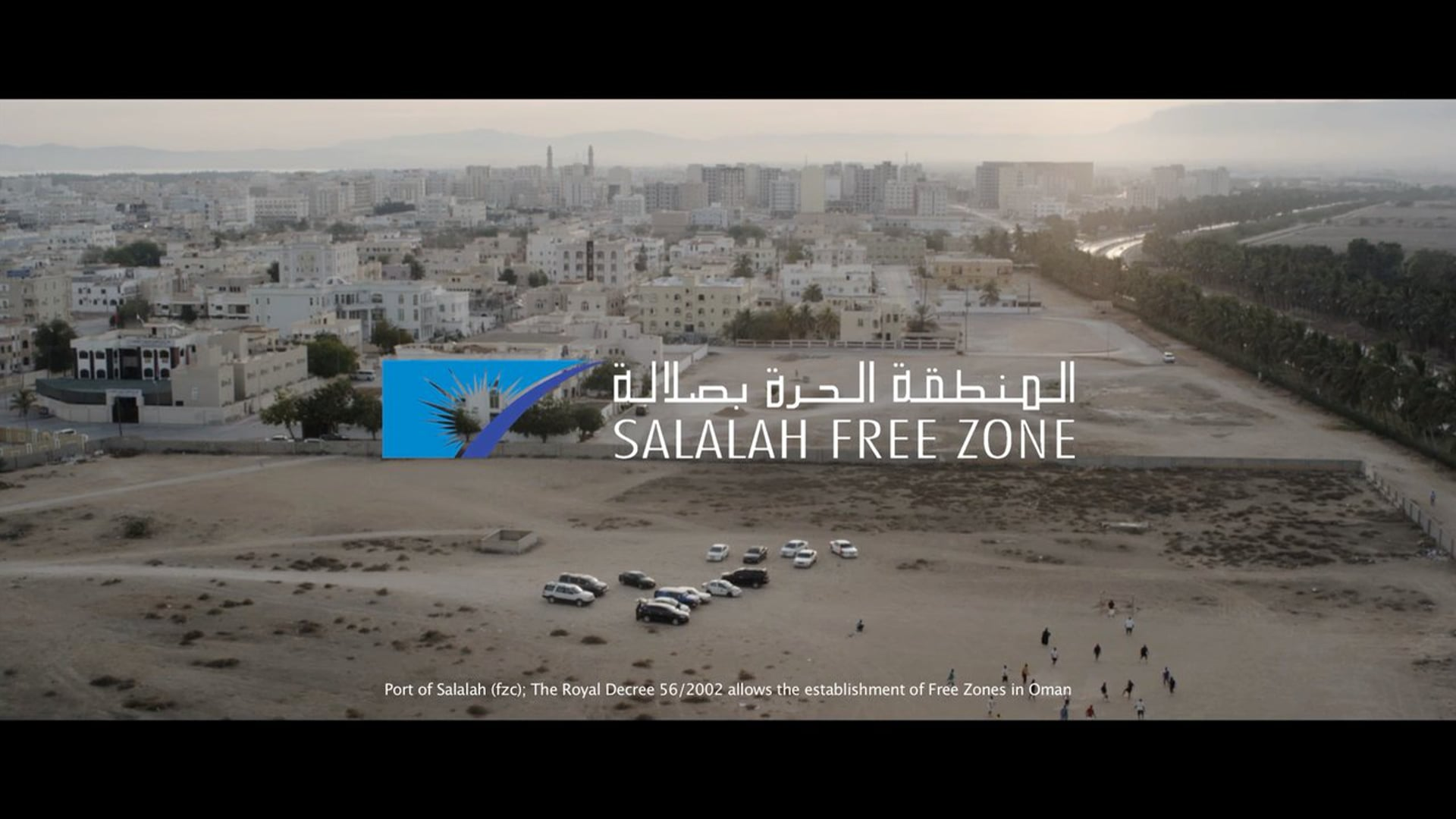 Salalah Free Zone (Oman): Salalah Port