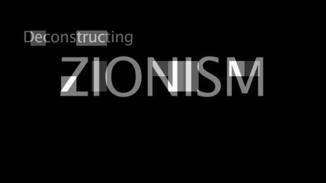 Deconstructing Zionism – A lecture by Professor Ilan Pappé