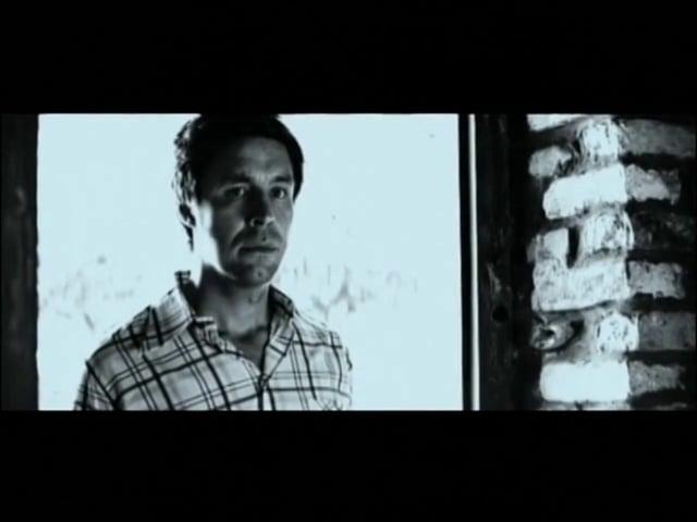 Film trailer - The backwoods