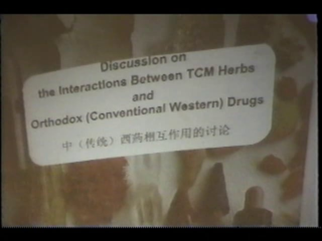 2. Interactions Between TCM Herbs and Orthodox Drugs (English)