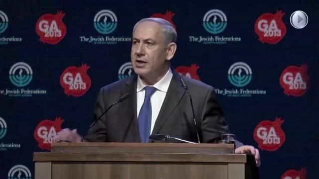 2013 JFNAGA Plenary 1 -- November 10 in Jerusalem